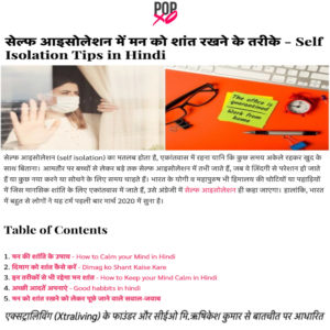 COVID-19 isolation tips
