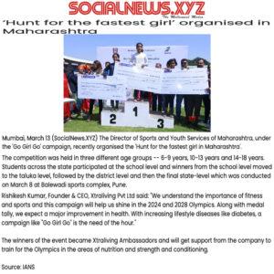 Go girl go campaign success