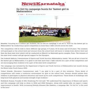 Fastest girl campaign in Maharashtra